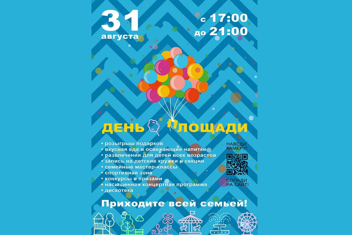 http://www.nmosknews.ru/u_images/bez-imeni-1.jpg